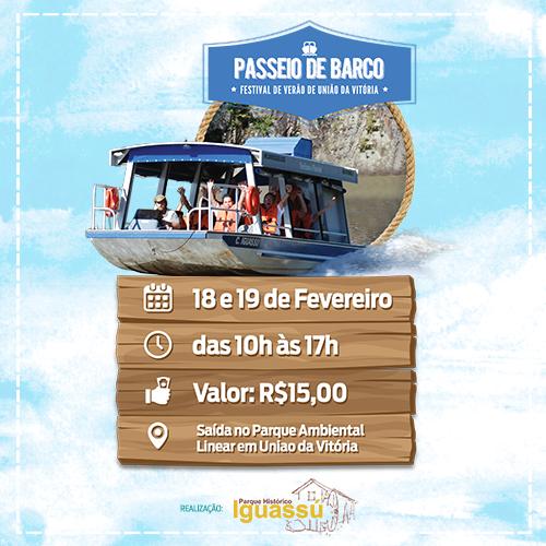 parque-historico-passeio-de-barco-2017-500x500